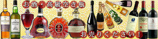 top_sake.jpg